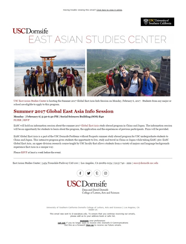 summer-2017-global-east-asia-info-session